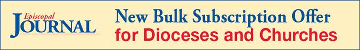 EJ Bulk Offer